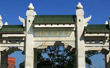 华南农业大学在职研究生
